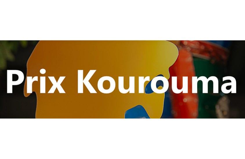 Prix Ahmadou Kourouma 2012 pour Notre-Dame du Nil