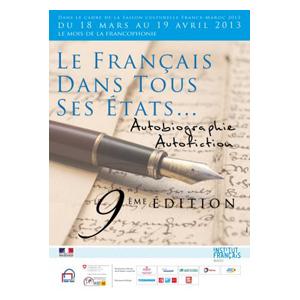 Institut français du Maroc: le «Français dans tous ses Etats»