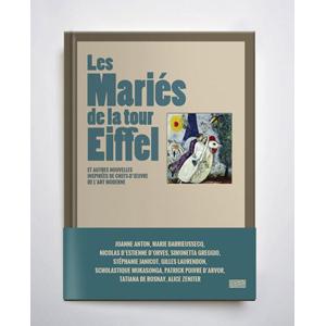 En Librairie: Les Mariés de la Tour Eiffel