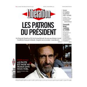 """Libération: """"Bananes de souche"""" par Scholastique Mukasonga"""