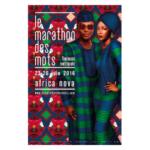 Le Marathon des mots - Afrique nova | 23-26 juin