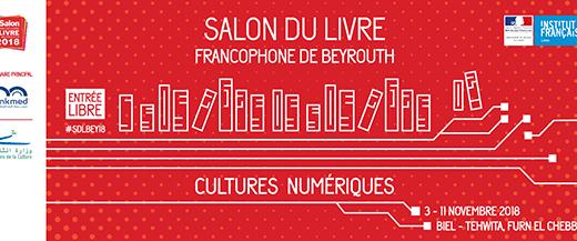 Salon du Livre Francophone de Beyrouth 2018