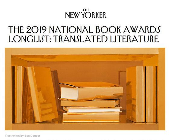 La femme aux pieds nus sélectionné pour le National Book Awards