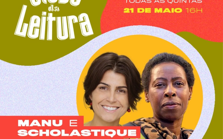 Video Clube da Leitura : Manuela D'Ávila