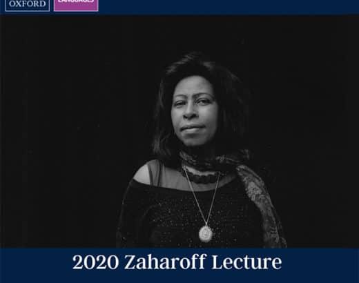 2020 Zaharoff Lecture à l' Université d' Oxford - Scholastique Mukasonga Rwanda